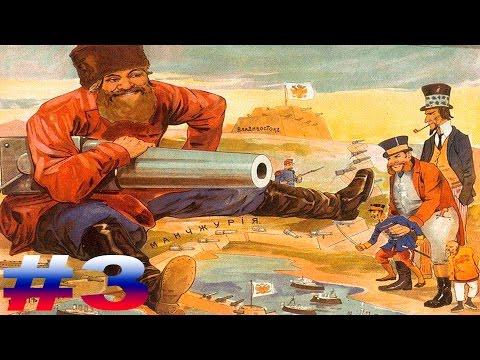 Россия #3. Польское восстание (1824-1830) - Виктория 2