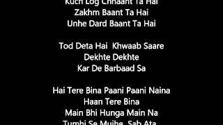 Mujh Mein Tu Lyrics