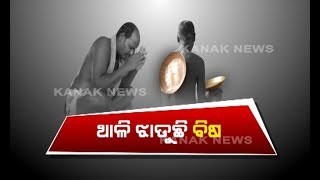 Man Heals Snake Bites With Help of Brass Plate In Puri