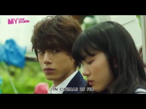 My Love Story (Live Action) - Official Trailer (In cinemas 25 Feb 2016)