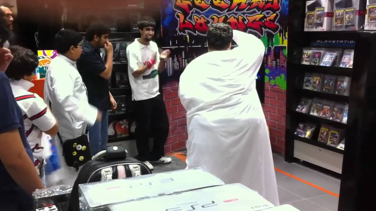 Even Emirati Can't Resist Kinect And Lady Gaga