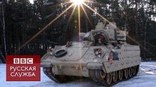 Американские танки прибывают в Польшу