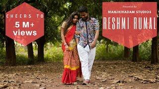 Latest Santhali Song || Reshmi Rumal (Official Music Video) || MANJHIHADAM STUDIOS || 2019
