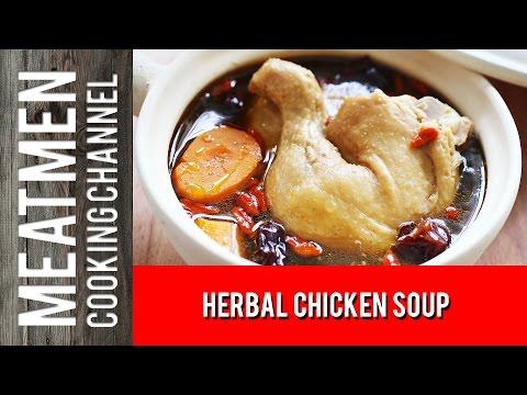 Video Herbal Chicken Soup - 药材鸡汤