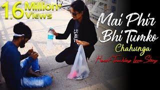 Mai Phir Bhi Tumko Chahunga || ARIJIT SINGH || Half girlfriend|| Khichuri