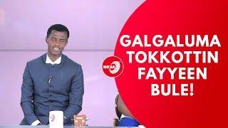 MO'AA TV Sinbirtuu Mo'aa. Galgaluma Tokkottin Fayyee Bule.