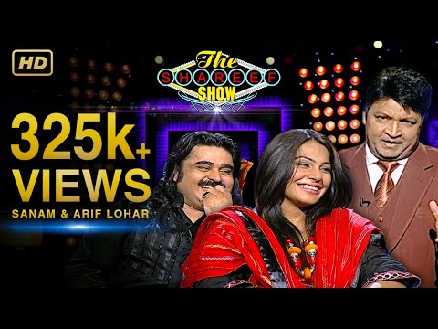 The Shareef Show (Arif Lohar & Sanam Marvi)