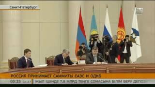 Н.Назарбаев предложил создать антикризисный совет ЕАЭС