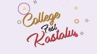College Fest Kastalu    Latest Telugu short films    Short Film Talkies