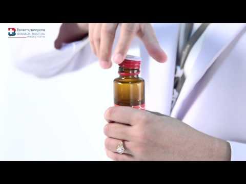 O pastila de vierme buna pentru adulti