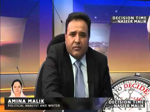 Watch  Prime TV UK Decision Time with Naseer Malik YouTube Video