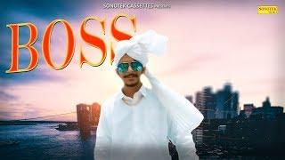 Boss   Gulzaar Chhaniwala   Latest Haryanvi Songs Haryanavi 2018   New Haryanvi Song 2018   Sonotek