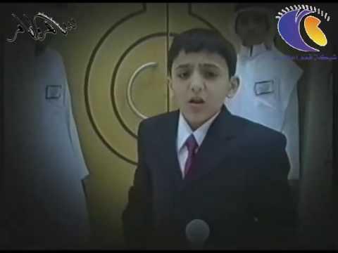 عبد المجيد الفوزان وهو صغير