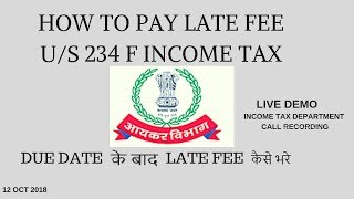 HOW TO PAY LATE FEE UNDER SECTION 234 F | INCOME TAX | FINANCE GYAN