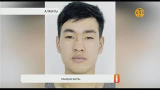 Полиция задержала подозреваемых в убийстве фигуриста Дениса Тена