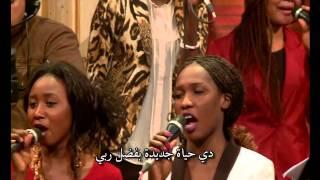 تحميل و استماع ترنيمة دي حياة جديدة - ترانيم سودانية MP3