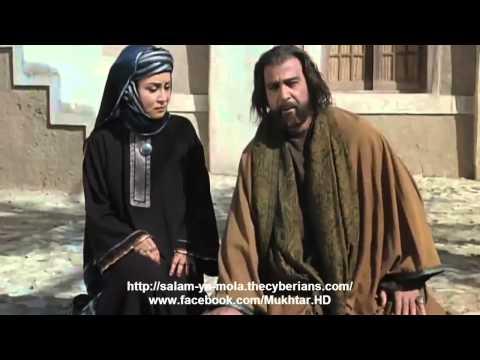 al mukhtar al thaqafi part 21 40 urdu hd
