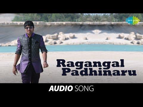 Thillu Mullu | Ragangal Padhinaru Video song | Mirchi shiva Songs | Yuvan Shankar Raja