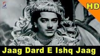 Jaag Dard E Ishq Jaag | Hemant Kumar, Lata Mangeshkar