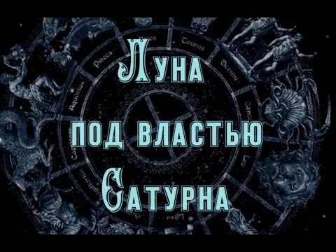 Что говорят астрологи 2017