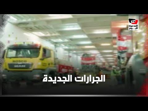 وصول أول 10 جرارات سكة حديد جديدة إلى ميناء الإسكندرية