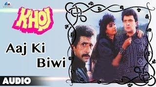 Khoj : Aaj Ki Biwi Full Audio Song   Rishi Kapoor,Kimi Katkar