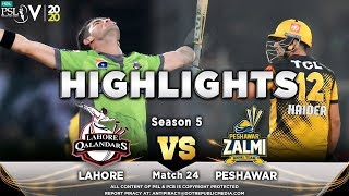 Lahore Qalandars vs Peshawar Zalmi | Full Match Highlights | Match 24 | 10 March | HBL PSL 2020  Subscribe to Official HBL Pakistan Super League Channel and stay updated with the latest happenings. http://bit.ly/PakistanSuperLeagueOfficial  #HBLPSLV #TayyarHain  Cricket fans from around the world are excited about the Fifth edition of the HBL Pakistan Super League. Competition is heating up among fans as their favorite HBL Pakistan Super League teams take on each other in the lucrative cricket extravaganza which includes leading Pakistan national cricketers, established international players, and emerging players in each of the team's Playing XI.