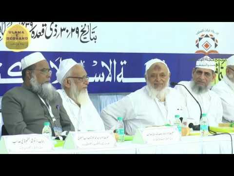 Khateeb ul Islam International Seminar | Hazrat Maulana Sayyed Arshad Madani D.B.