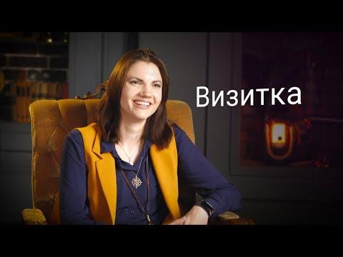 Юлия Ткаченко