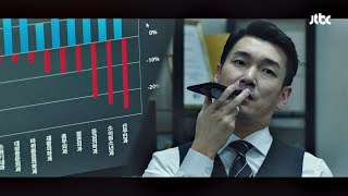병원은 원래 적자? 상국대학병원에 메스 꺼내드는 조승우(Cho Seung-woo) 라이프(Life) 2회