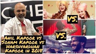 Anil Kapoor vs Sonam Kapoor vs Harshvardhan Kapoor in 2018 #TutejaTalks