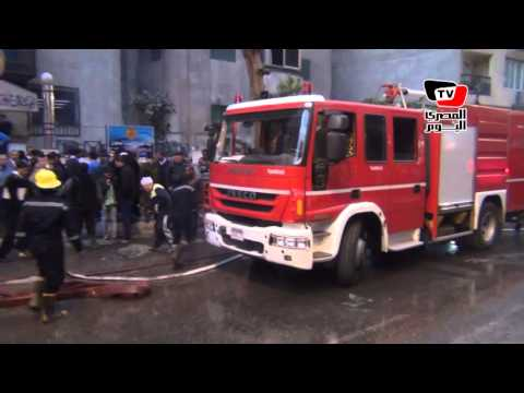 الحماية المدنية تسيطر على حريق مبنى للتأمينات بشارع مصدق
