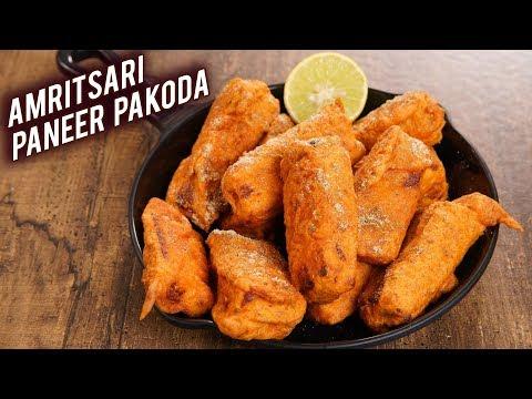 Amritsari Paneer Pakoda | How To Make Paneer Pakoda | Paneer Pakora Recipe | Snack Recipe | Varun