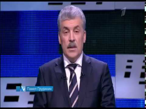 , title : 'Грудинин поздравил женщин с весной и извинился за хамство Жириновского'