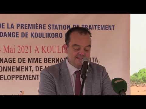 Mali : Bientôt une station de traitement de boues de vidange dans la commune urbaine de Koulikoro