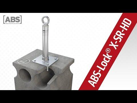Présentation vidéo compacte concernant le point d'ancrage ABS-Lock X-SR-HD