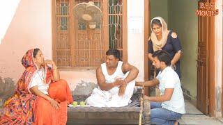 # घर की इज्जत # हरियाणवी कॉमेडी राइटर और डायरेक्टर बजरंग शर्मा