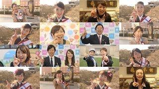 水戸市PR動画「みとちゃんダンス」