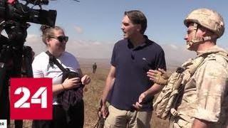 Сирию показали иностранным журналистам - Россия 24