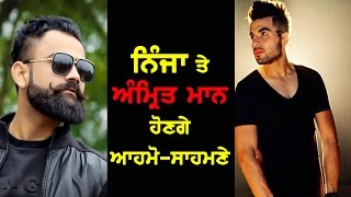 Ninja And Amrit Maan Coming Together In Upcoming Punjabi Movie Sairat  DAINIK SAVERA