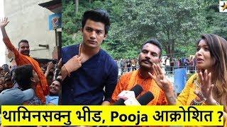 पहिलाे दिननै राम कहानी हेर्ने थामिनसक्नु भीड ! Pooja र Magne Buda भने अाक्राेशित ? Pooja sharma