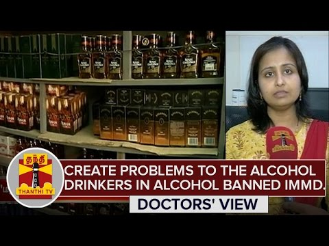 Create-Problems-To-The-Alcohol-Drinkers-If-Alcohol-Banned-Immediately--Doctors-View