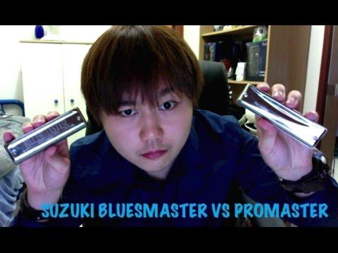Suzuki Bluesmaster vs Promaster Harmonicas – Review & Comparison