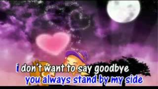 A Little Love - Fiona Fung - with lyrics karaoke