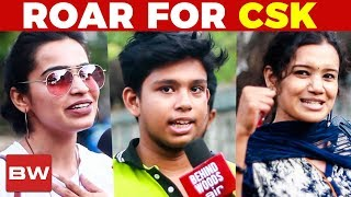 Who will fight CSK in finals? | Chennai's Vote