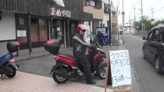 ウラマヨ5月30日関西TV13時の看板を横にヤマハトリシティ125TRICITYMW125モニター終了ルーニーさんまでラストラン