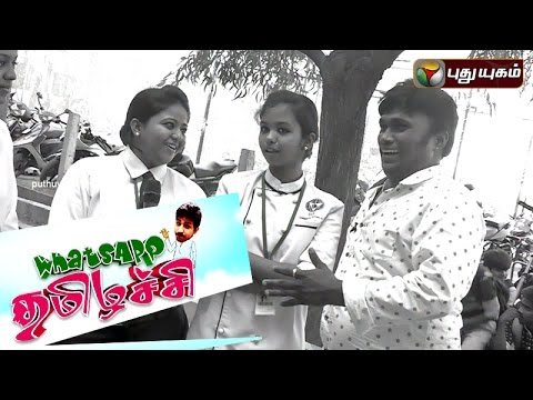 WhatsApp-Thamizhachi-14-04-2016-Puthuyugam-TV