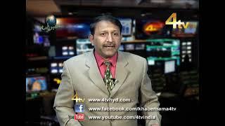 4Tv Khabarnama 11-10-2018