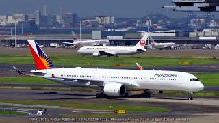 Philippine Airlines Airbus A350-900 arrives to Haneda Airport / August 10, 2018 13:22-13:29 JST