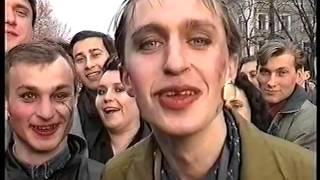 Одесса 1апреля 1995. Быдло вырвалось на свободу...